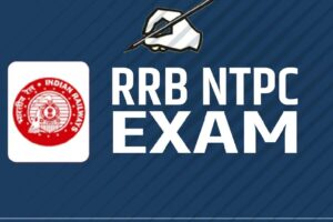 Common Mistakes to avoid during the RRB NTPC Preparation