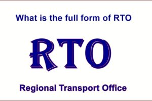 RTO Full Form : What is the Full Form of RTO