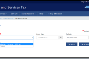 What is the DRC03 form under GST?